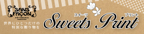sweets_prints_banner2