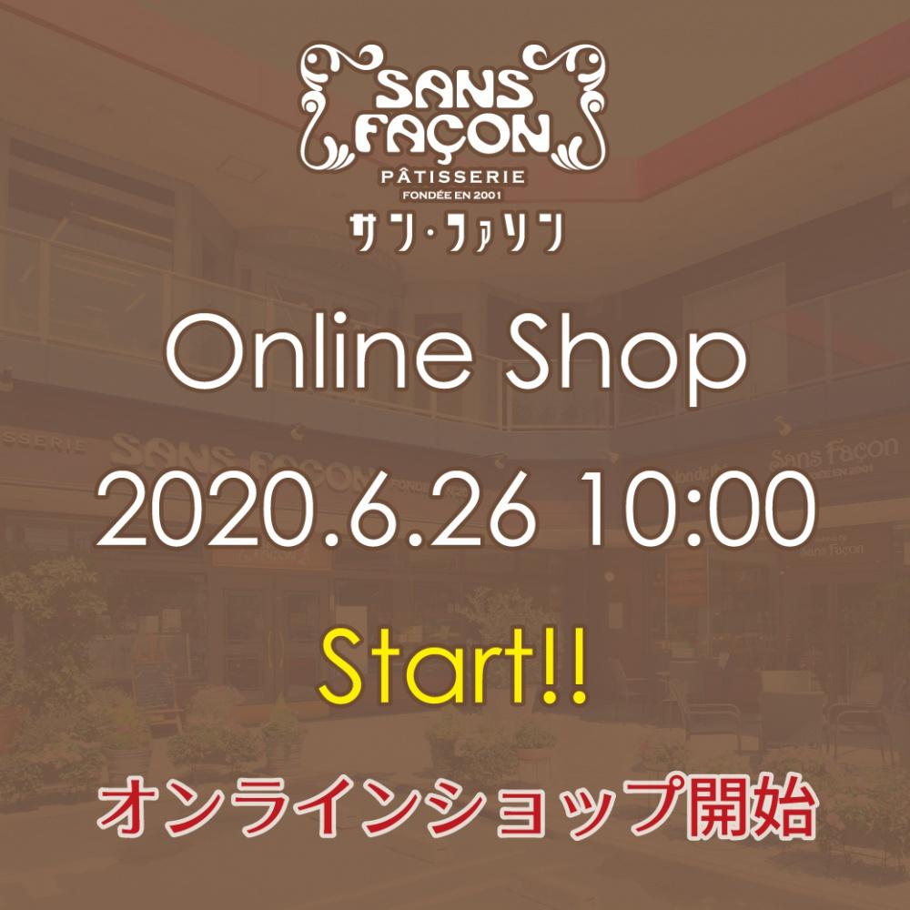 200626_オンラインショップ_B