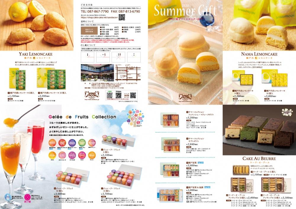 B3_2020_Summer_omo_ol